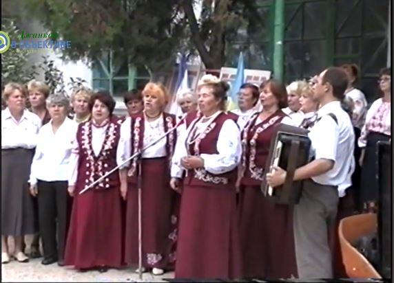 Дворовые праздники. Джанкойский район 2007 год. Овощное