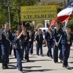 Джанкой в объективе Торжественное шествие, посвященное празднованию Дня Великой Победы в Джанкое. DSC6449 kopiya