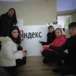 Джанкойские юнкоры в офисе Яндекса