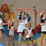 живи и работай в Крыму