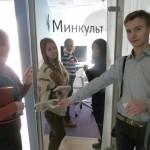 мы в Яндексе