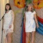 PxGf4rLJh0U 150x150 - Джанкойские учителя состязались в вокальном мастерстве