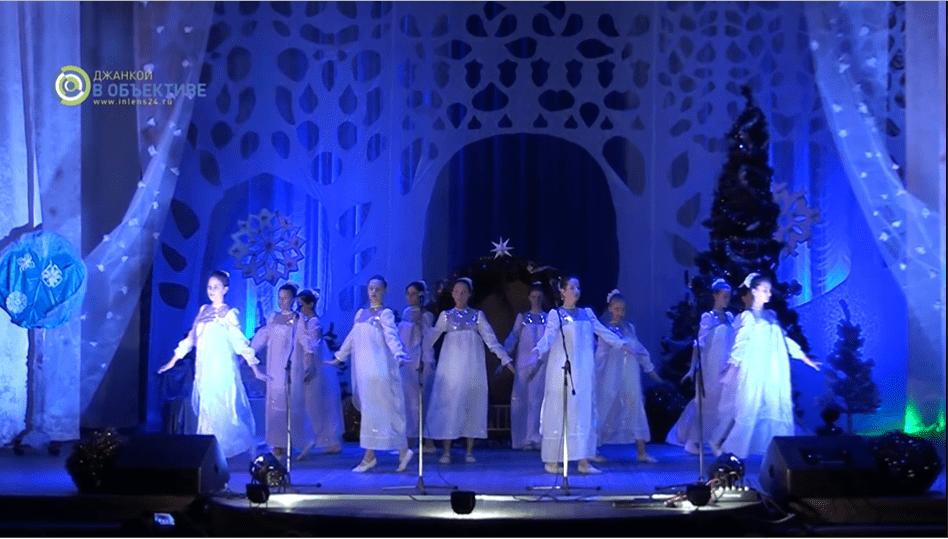 Рождество в Джанкое