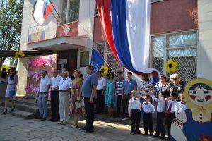 азовское день села