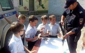 dzh.dzh 300x186 - Вневедомственная охрана презентует мастерство школьникам