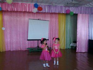 Джанкой в объективе Джанкойские дошколята поздравили воспитателей ermakovo