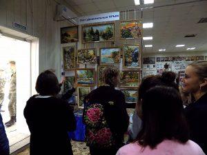 Джанкой в объективе Год экологии в Джанкойском музее god ekologii v Dzhankoe