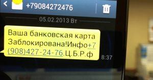 Джанкой в объективе Оперативники предупреждают: участились случаи мошенничества! dzhankoj. moshenniki
