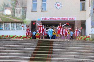 Джанкой в объективе 70-летний юбилей села Победное horeograficheskij ansabl Dzhankoj fidanlary