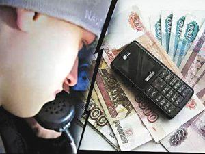 Джанкой в объективе Оперативники предупреждают: участились случаи мошенничества! moshennichestvo v Dzhankoe