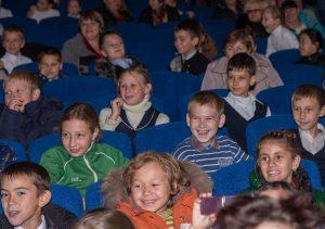 Джанкойский театр Радуга