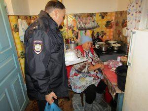 Джанкой в объективе В Джанкое почтили память погибших полицейских 3 Den pamyati Dzhankoj
