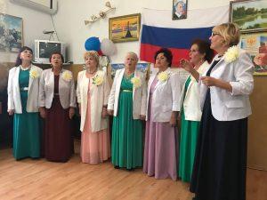Dzhankoj 300x225 - Активные пенсионеры отметили День единства
