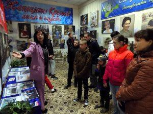 Istoriya Dzhankojsk.r na 300x225 - Джанкойский музей провел Ночь исскусств