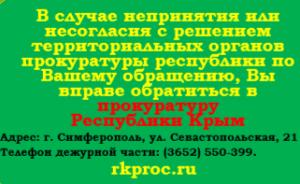 2017 12 21 16 10 50 300x184 - СТОП, коллектор!