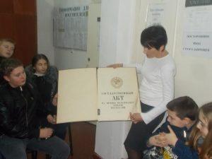 Джанкойские школьники у архивариуса