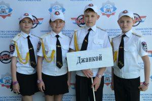 DSC 2271 300x199 - Джанкойские ЮИДовцы снова в лидерах Крыма