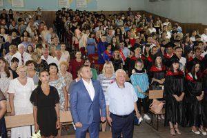 Джанкой в объективе Джанкойцев приглашает финансово-экономический колледж kolledzh 1
