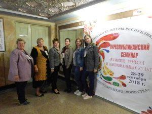 Джанкой в объективе Джанкойские мастерицы на республиканской встрече мастеров Dzhankojtsy na tvorcheskom seminare