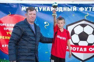 sport Dzhankoj 300x200 - 9-летки из Джанкоя завоевали Супер-Кубок Крыма