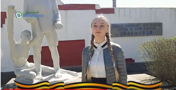 deti dzhankoja zapisali miting onlajn - Дети Джанкоя записали митинг-онлайн