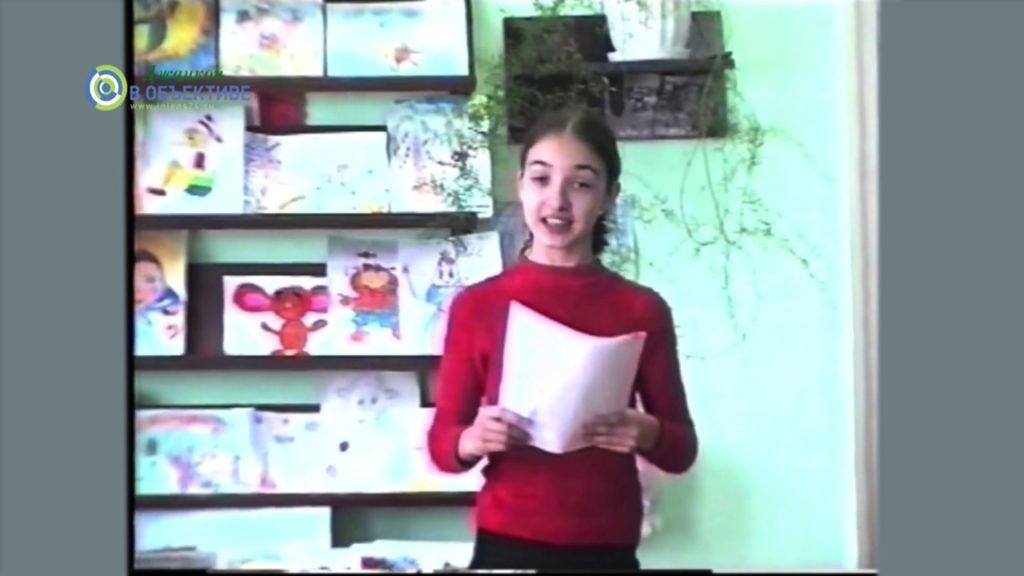 dzhankoj . studija ulej . 1997 1024x576 - Знакомьтесь, Джанкой!