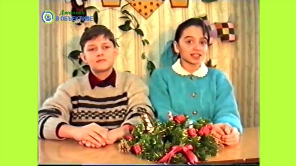 dzhankoj . studija ulej. 1996 g 1024x576 - Знакомьтесь, Джанкой!