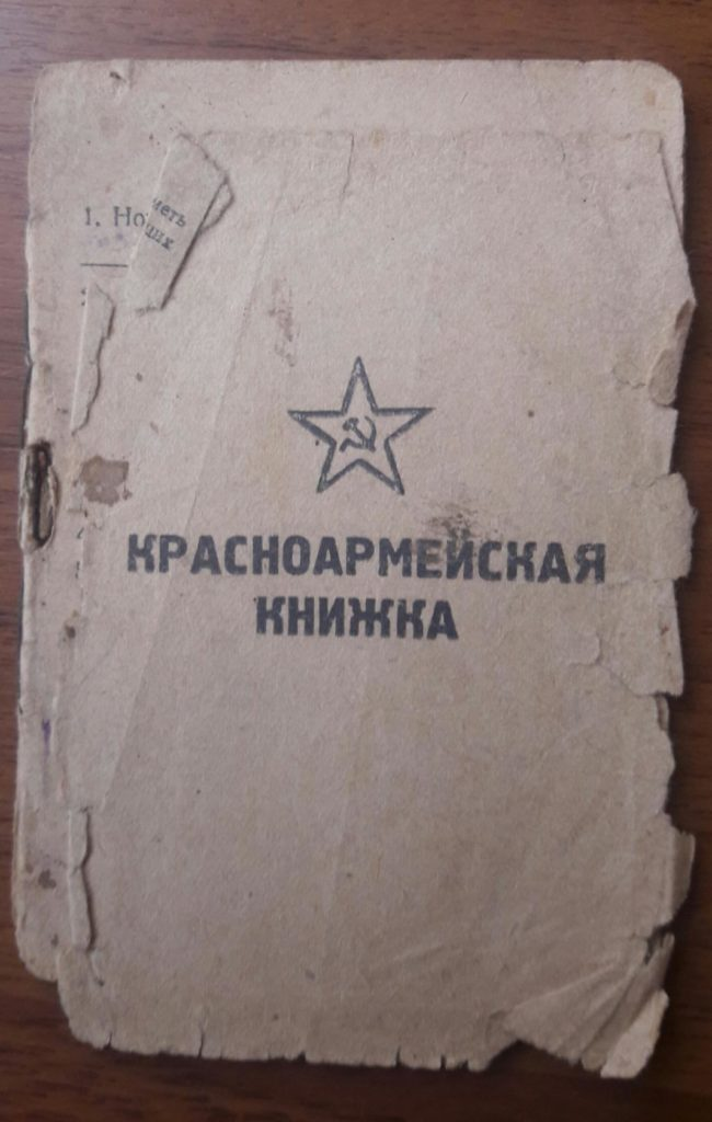 knigapamjatidzhankojcev vasilij doroshenko 3 650x1024 - #КнигаПамятиДжанкойцев: Василий Дорошенко