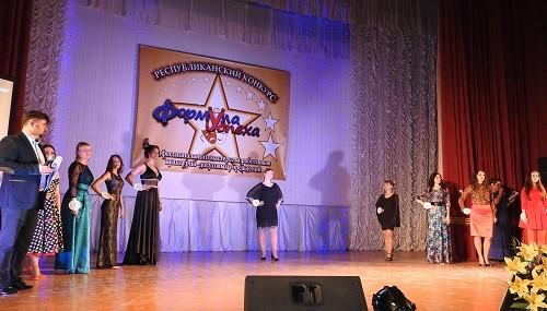 den rabotnikov kultury dzhankoj - День работников культуры. Джанкой -2020