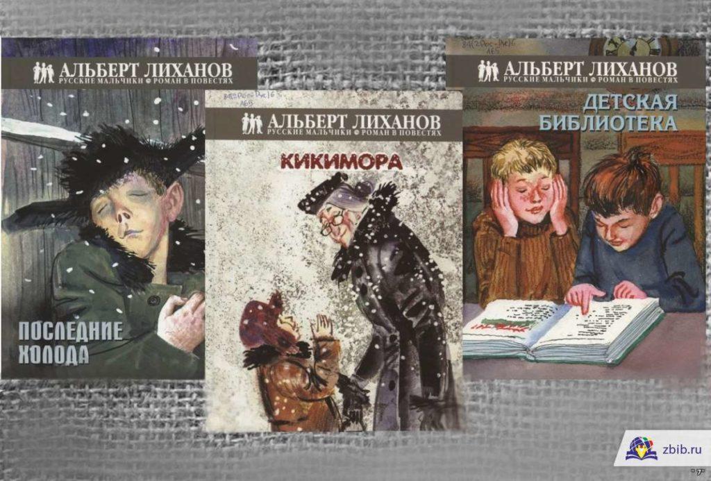 detej dzhankoja privlekli lihanovskie chtenija 1024x693 - Концерт от детей Джанкоя - 2020 к 9 мая