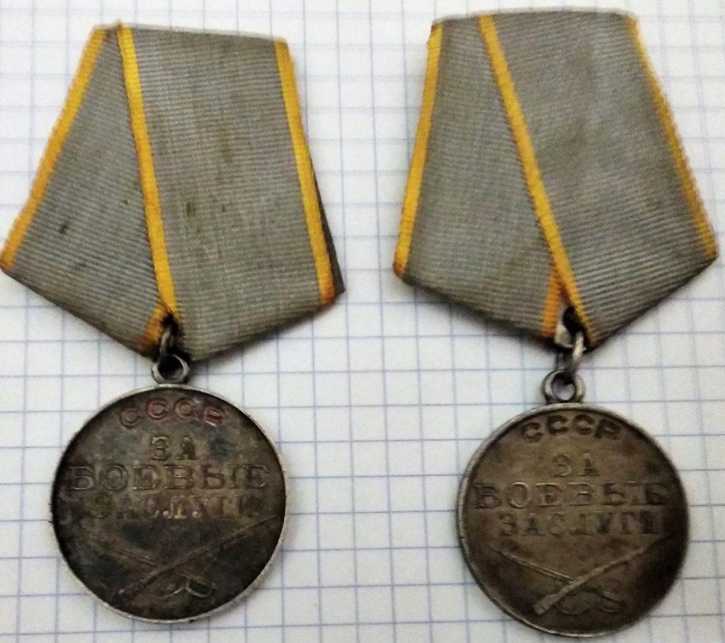 #КнигаПамяти - проект. Медали моего прадеда