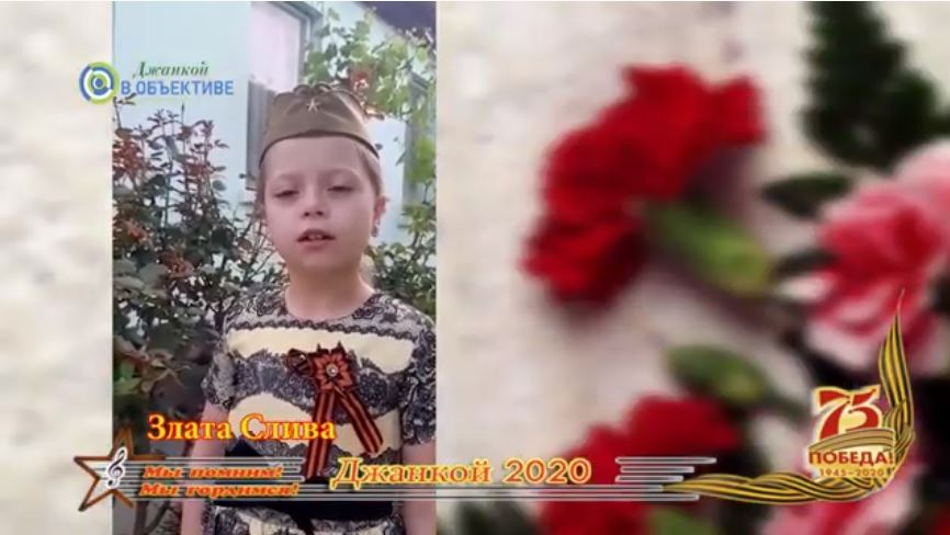 koncert ot detej. dzhankoja. - Концерт от детей Джанкоя - 2020 к 9 мая
