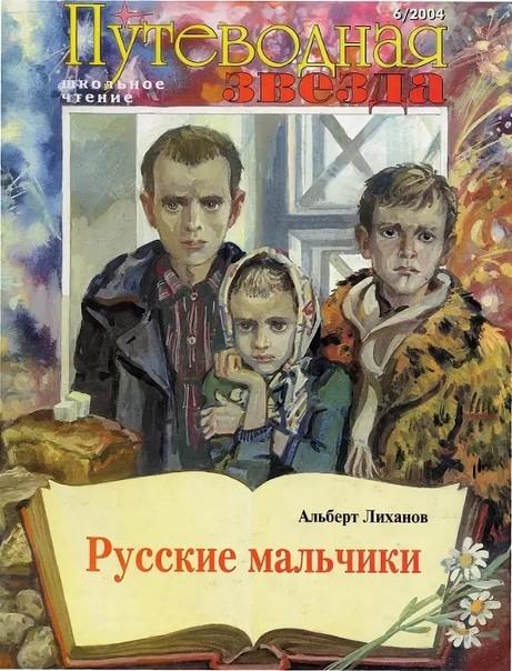 lihanovskie chtenija. detej dzhankoja - Концерт от детей Джанкоя - 2020 к 9 мая