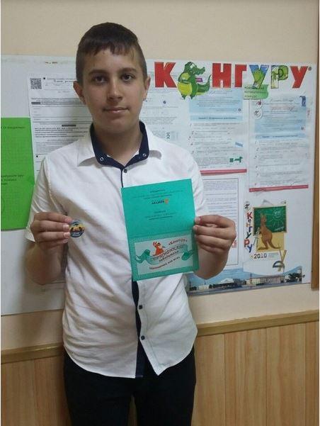 mahov dmitrij. 9 a. shkola gimnazija 6 - Последний звонок 2020 у нас прозвучал!