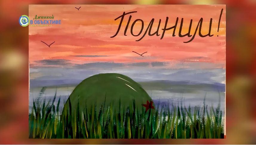 "vystavka onlajn my pomnim 2 - ""Мы помним"" - выставка-онлайн. Джанкой 9 мая"
