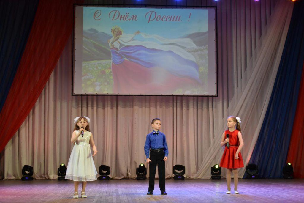 Концерт ко Дню России. Джанкой 2020