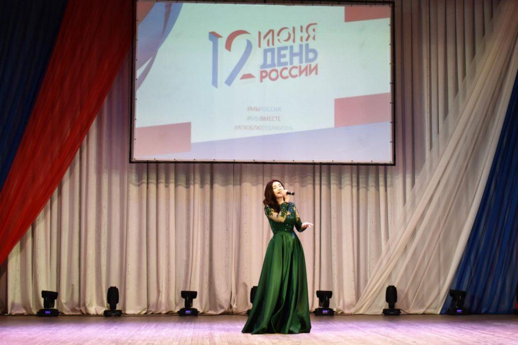 Концерт ко Дню России. Мерьем Мамутова