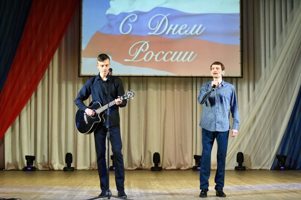 Концерт ко Дню России. Сергей Музычук и Юрий Курнаков.
