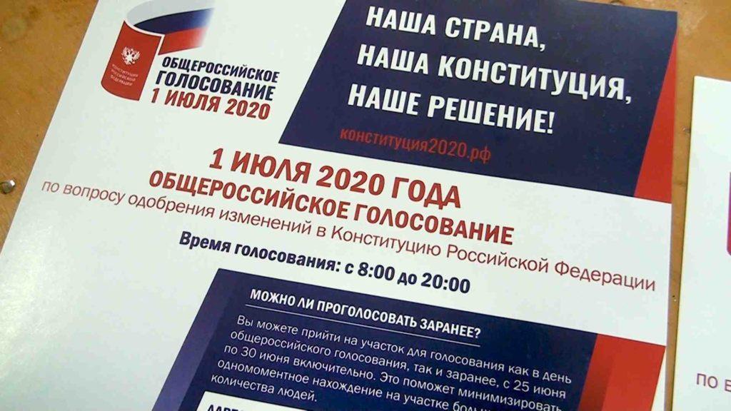Обращение главы администрации г.Джанкоя Эд.Селиванова