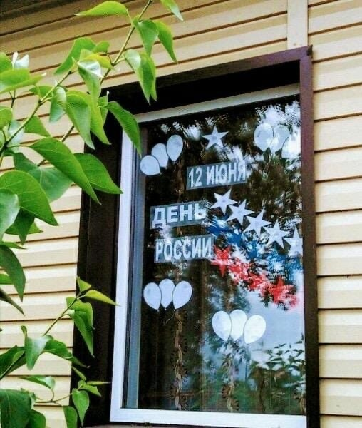 oknarossii dzhankoj - Гимн России спели солисты Джанкоя /12 июня