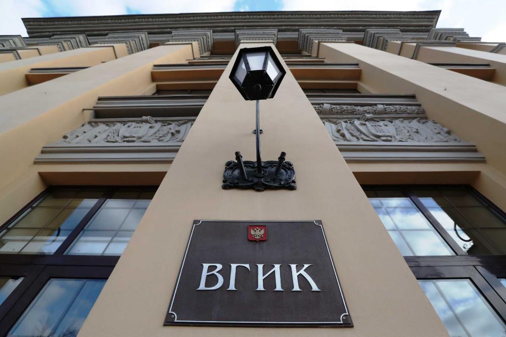 ВГИК ждет абитуриентов Крыма