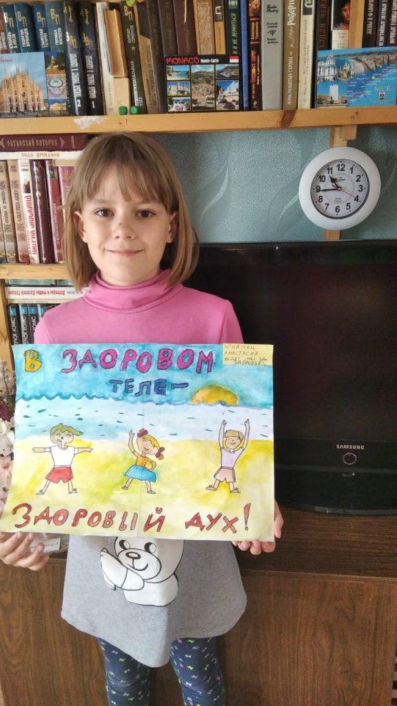 vystavka detskih risunkov i plakatov 2020 576x1024 - Выставка детских рисунков в Джанкое /ЗОЖ 2020