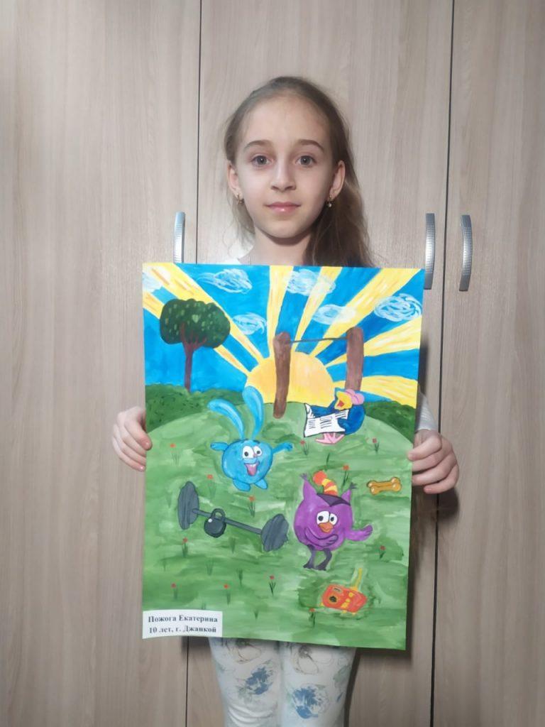 vystavka detskih risunkov i plakatov v g. dzhankoe 2020 768x1024 - Выставка детских рисунков в Джанкое /ЗОЖ 2020