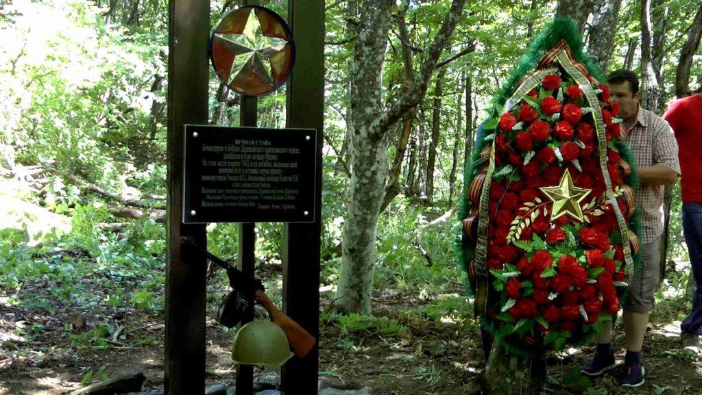 памятник героям Джанкойского партизанского отряда