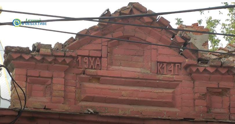 Джанкой в объективе История Джанкоя: загадочный дом 1914 года dom kotoryj hranil istoriju dzhankoja