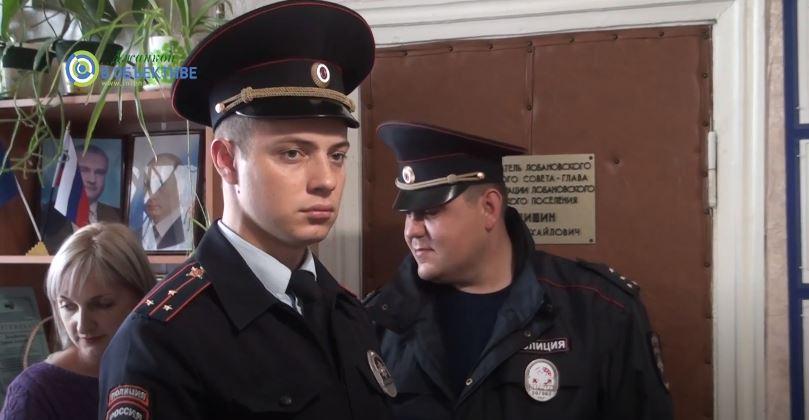 вакансии в полиции г. Джанкой