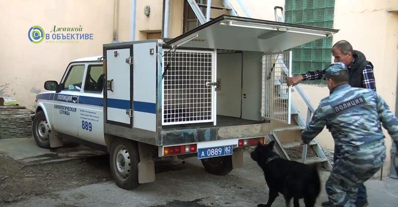 акансии в полицию Джанкой