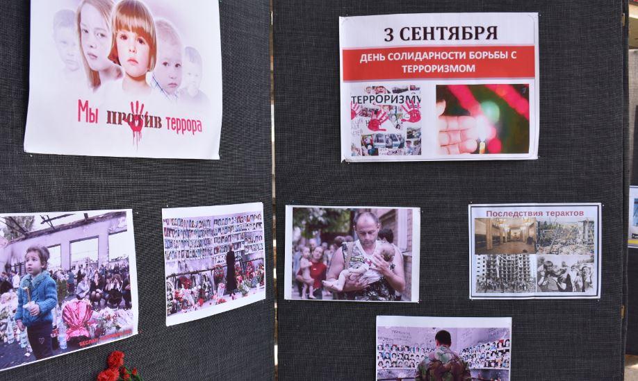 День борьбы с терроризмом в г. Джанкое