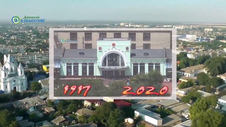 den goroda 2020 . dzhankoj - Предприятия и учреждения Джанкоя поздравляют с днем города /5.09