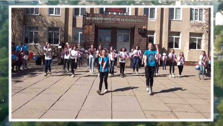 Школы поздравляют с днем города Джанкой